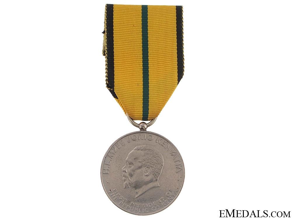 eMedals-Kenya Campaign Medal, 1963-1967