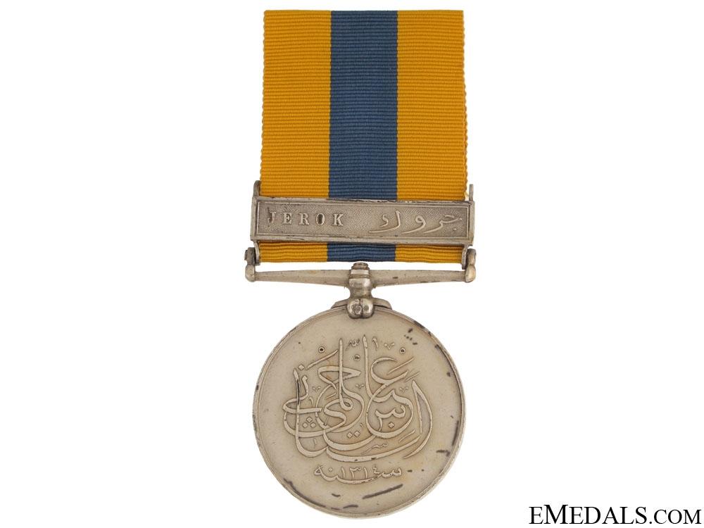 eMedals-Khedive's Sudan Medal 1896-1908 - Jerok