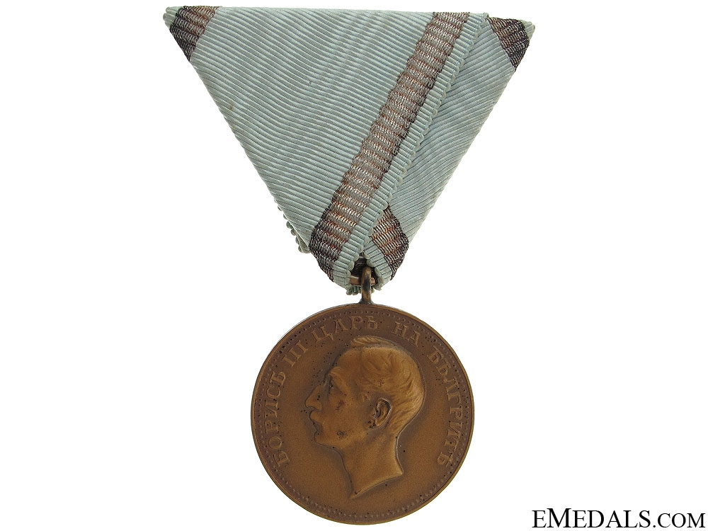 eMedals-King Boris II Merit Medal