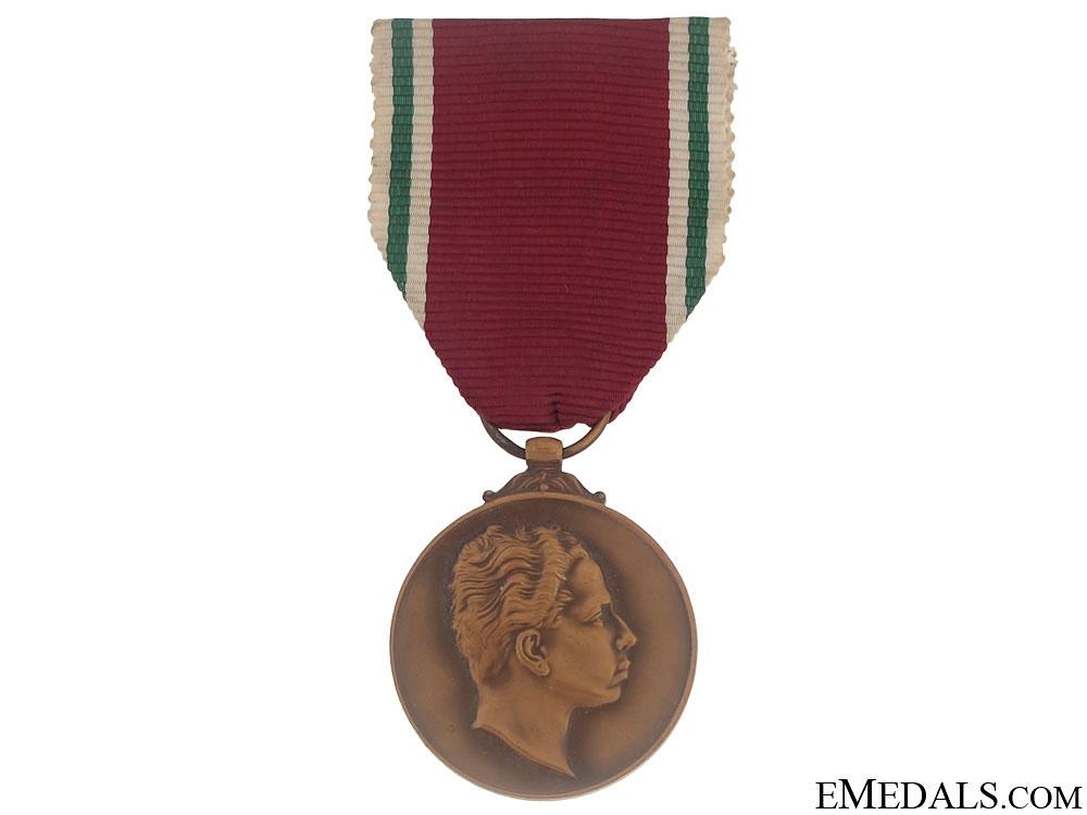 eMedals-King Faisal II Coronation Medal, 1953