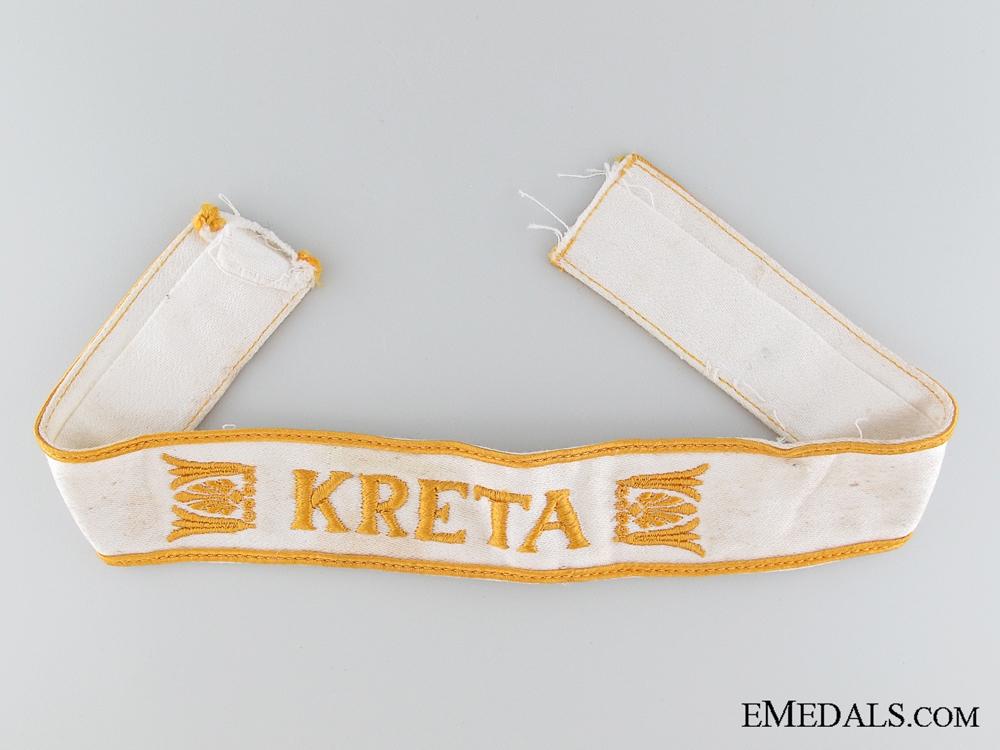 eMedals-Kreta Cufftitle