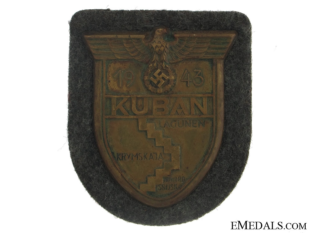 eMedals-Kuban Shield