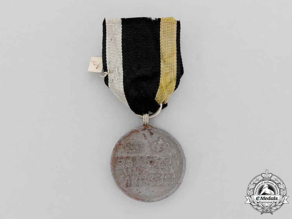eMedals- A Commemorative Medal for the 1864 Campaign in Denmark