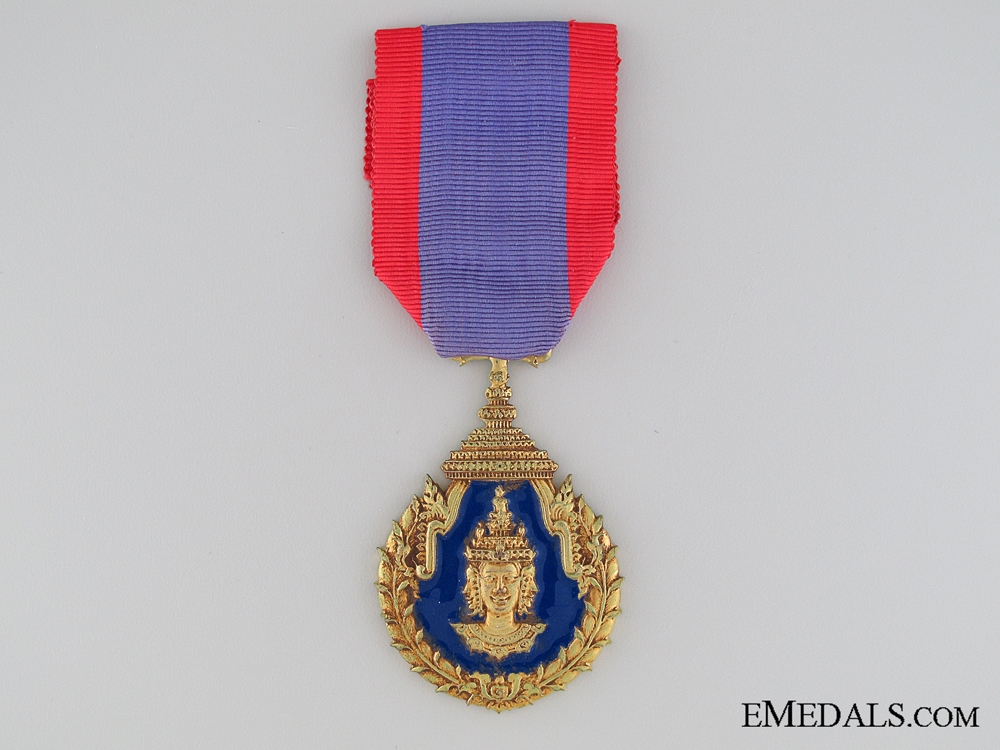 eMedals-Lao Medal for Excellence in Education