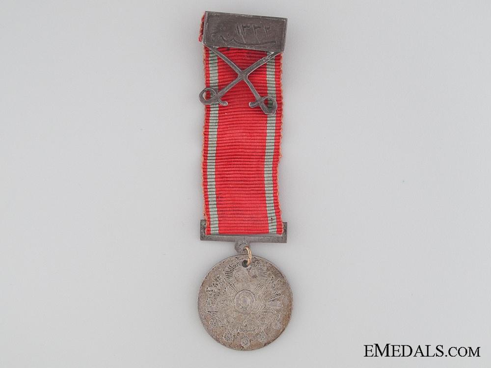eMedals-Liyakat Medal