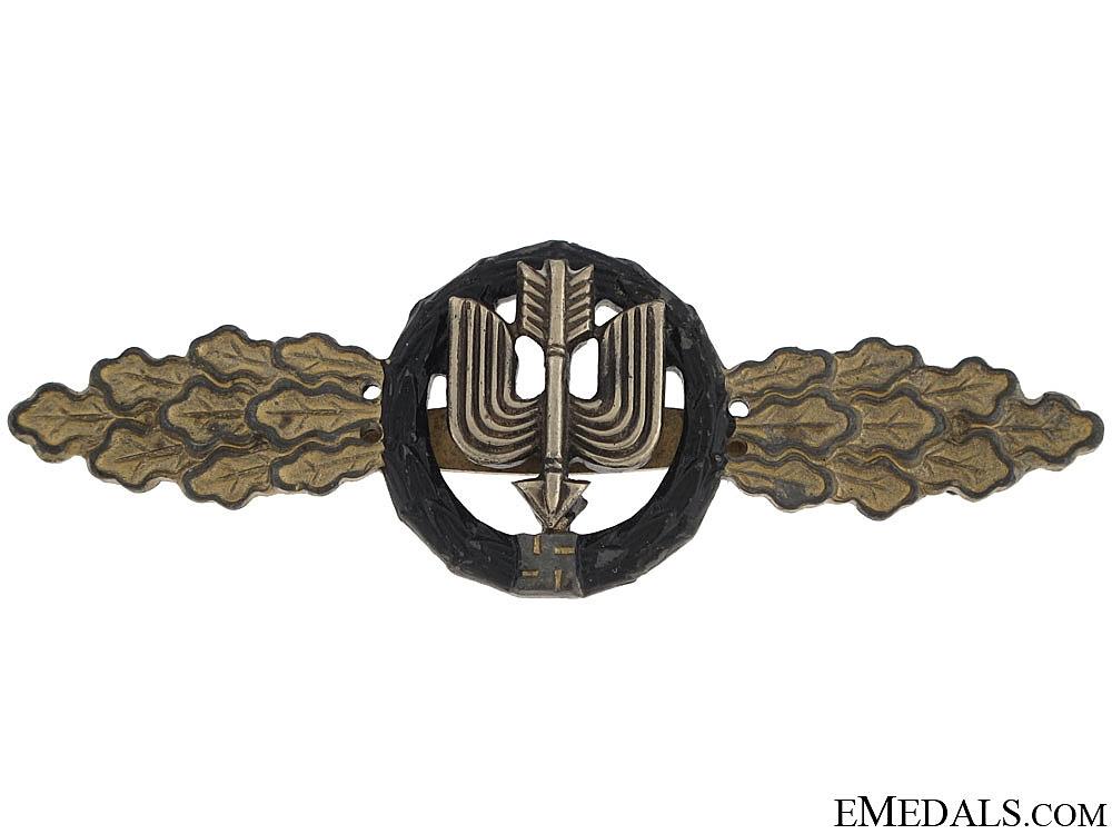 eMedals-Long Range Night Fighter Clasp - Juncker