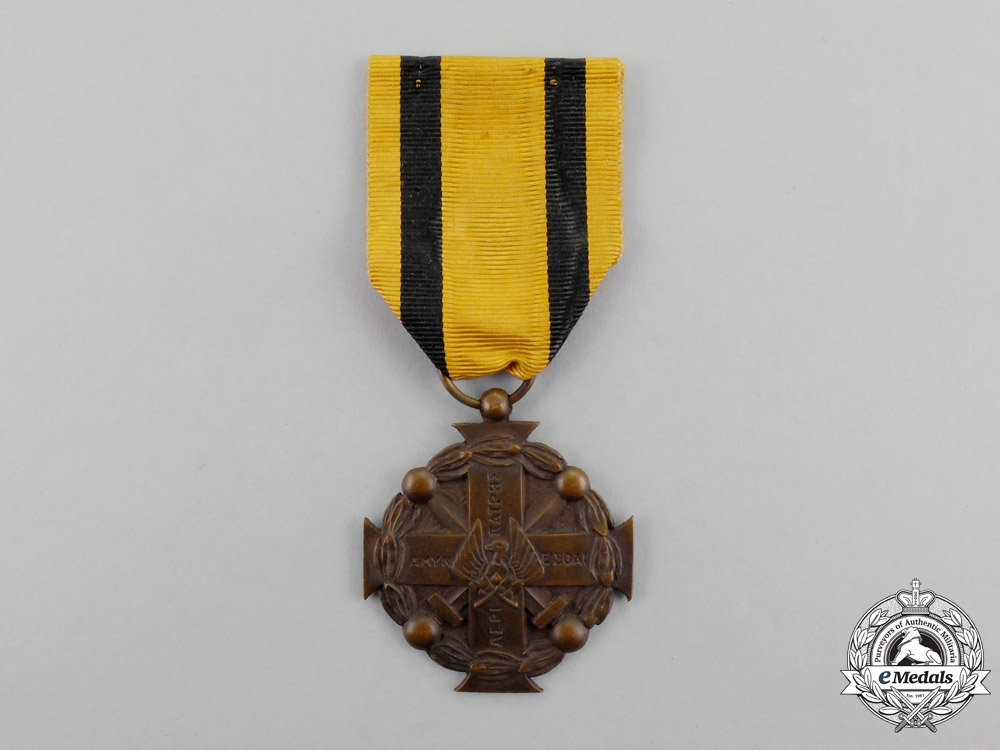 eMedals-Greece. A Medal of Military Merit 1916-1917, Fourth Class