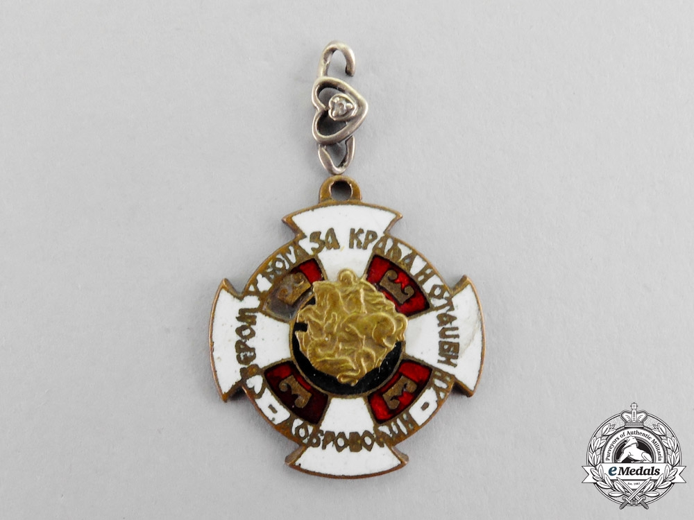 eMedals-Serbia, Kingdom. A Rare Miniature Badge of the Serbian Volunteer Corps, c.1942