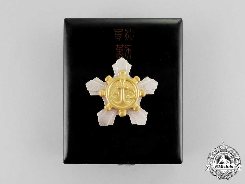 eMedals-Japan, Empire. A Diligent Labour Medal for Sailors, c.1942