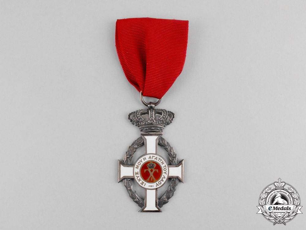 eMedals-Greece. A Royal Order of George I, Knight's Badge, c.1918