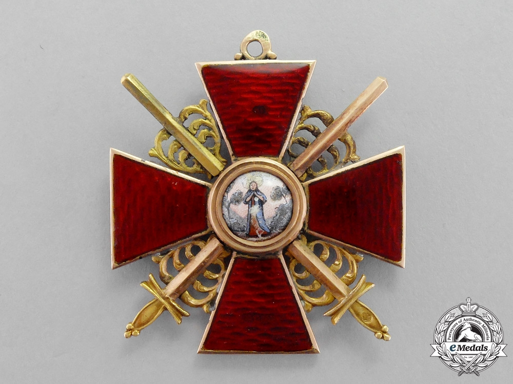 eMedals- Russia, Imperial. An Order of St. Anne in Gold, 2nd Class with Swords, c.1900