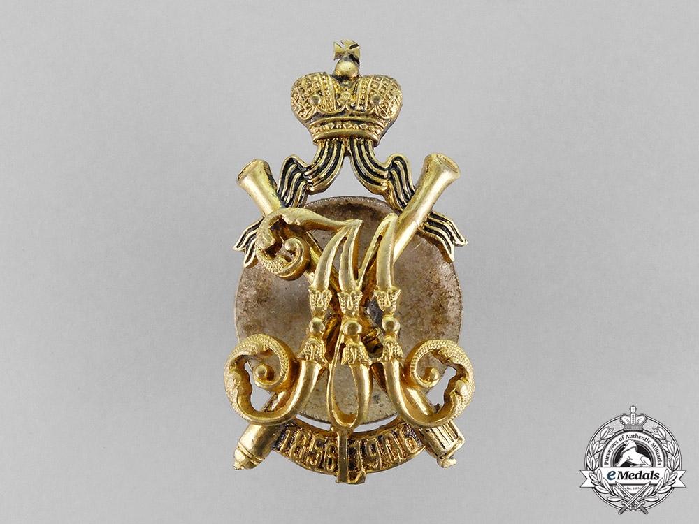 eMedals-Russia, Imperial. A Grand Duke Michael Art School Badge, c.1906