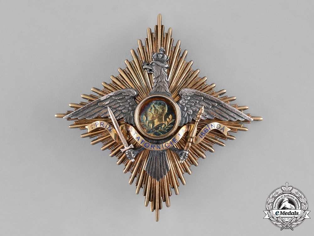 eMedals-Romania, Kingdom. An Order of Carol I, Grand Officer's Star, by Paul Tegle, c.1909