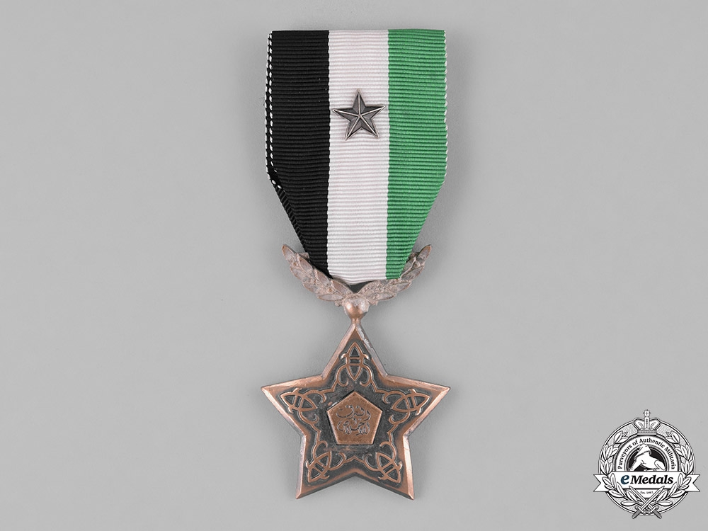 eMedals-Syria, Republic. An Order of Devotion, IV Class