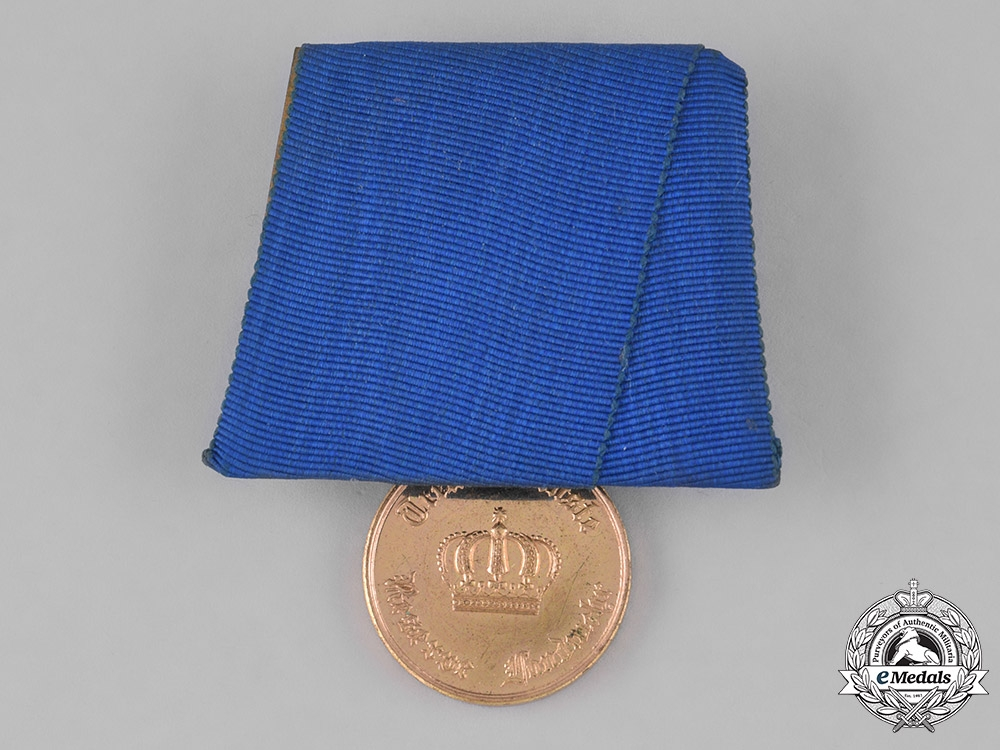 eMedals-Prussia, Kingdom. Reserve Army Service Award Second Class, 1913-1920 Issue