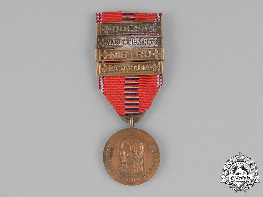 eMedals-Romania, Kingdom. A Crusade Against Communism Medal 1941