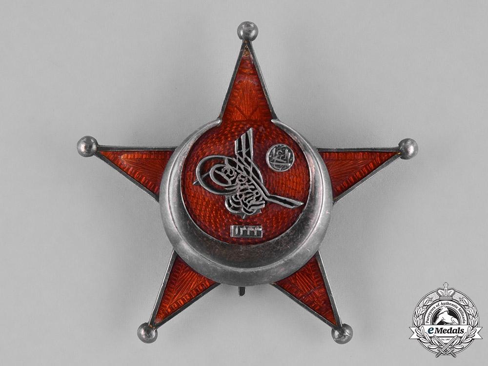 eMedals-Turkey, Ottoman Empire. A First War Turkish War Medal (AKA Galipoli Star)
