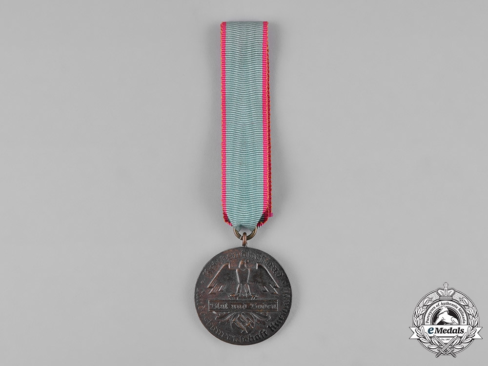 eMedals-Germany, RNST. A Reichsnährstand Kurmark Loyal Service Medal