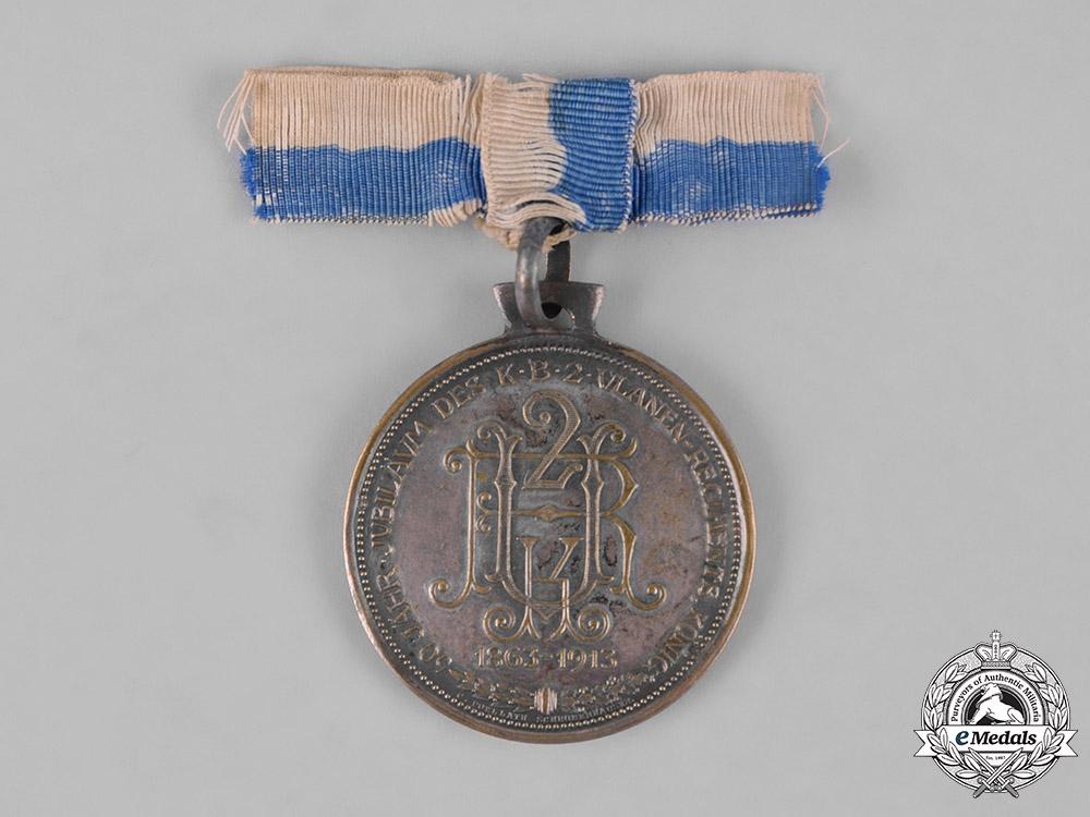eMedals-Bavaria, Kingdom. A 2nd Royal Bavarian Uhlan Regiment 50 Year Anniversary Medal, c.1913