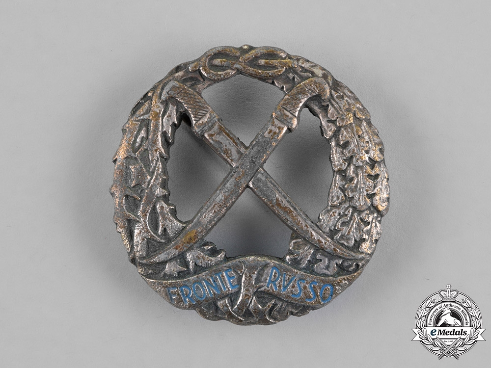 eMedals-Italy, Kingdom. A Russian Front Honour Badge