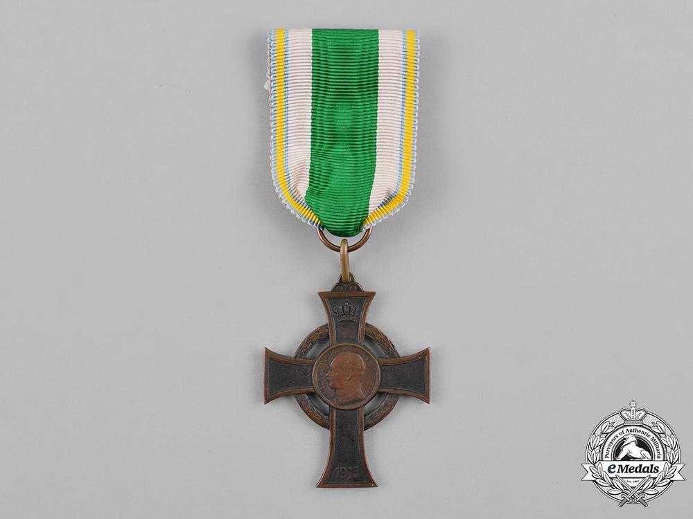 eMedals-Saxony, Kingdom. A War Merit Cross