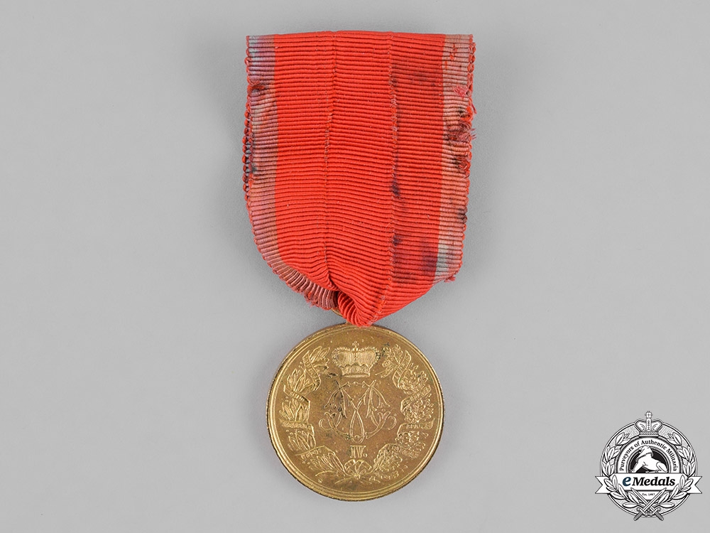 eMedals-Serbia, Kingdom. A Commemorative Medal for the Serbo Turkish Wars 1876-1878, Type II