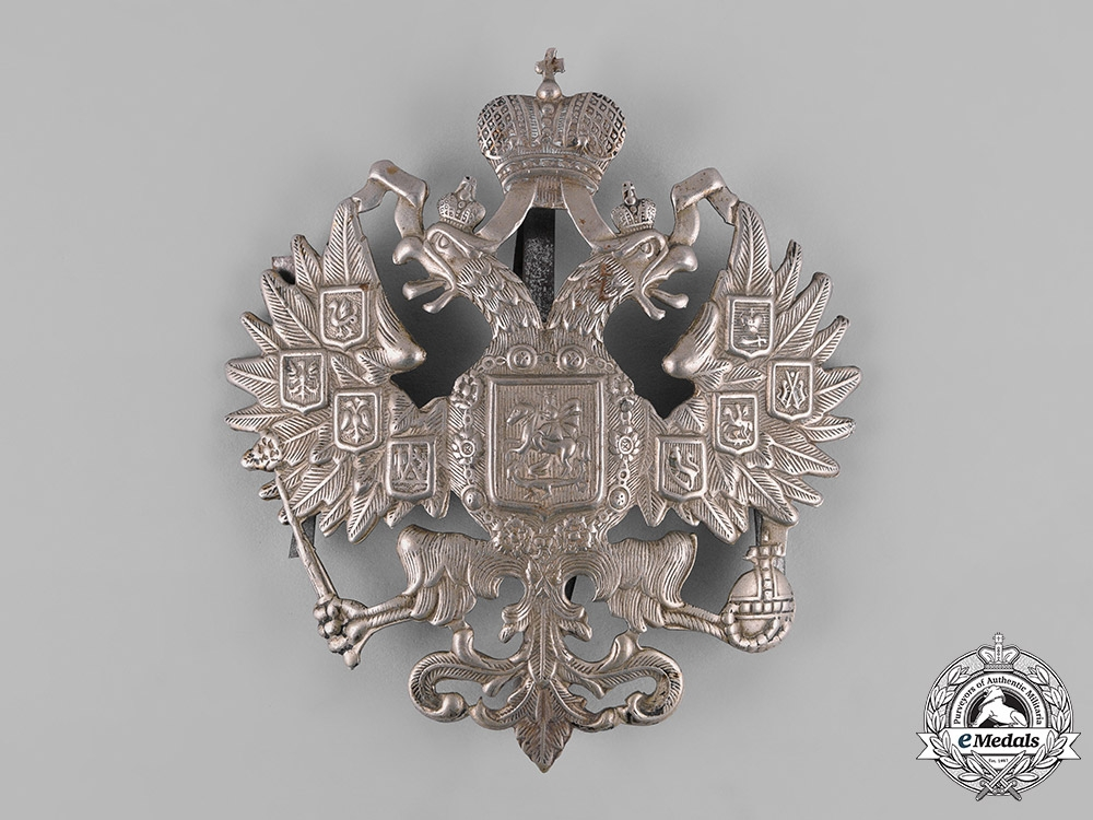 eMedals-Russia, Imperial. An Army General Staff Shako Plate, c.1908