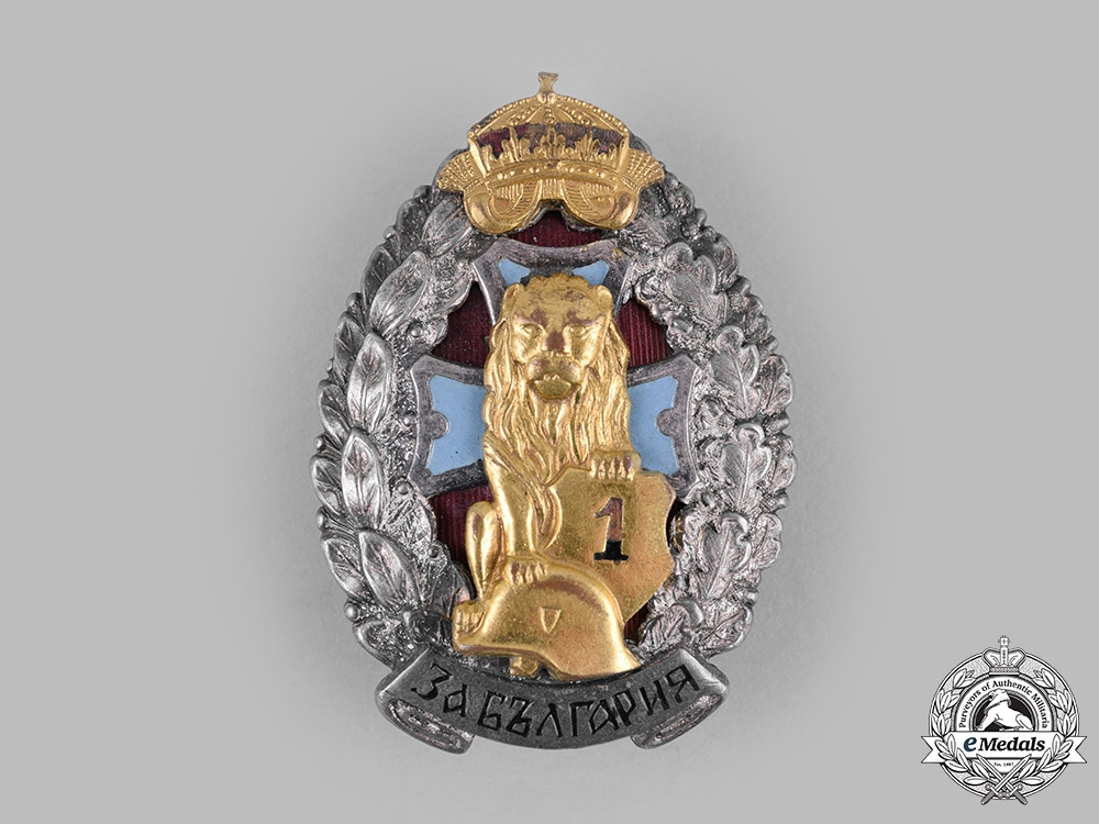 eMedals-Bulgaria, Kingdom. A Wound Badge for One Wound