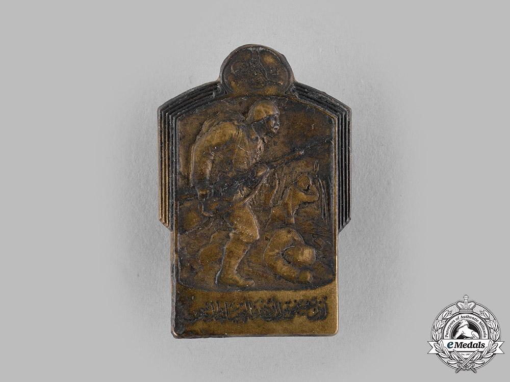 eMedals-Turkey, Ottoman Empire. A First War Ottoman Cap Badge by Gurschner
