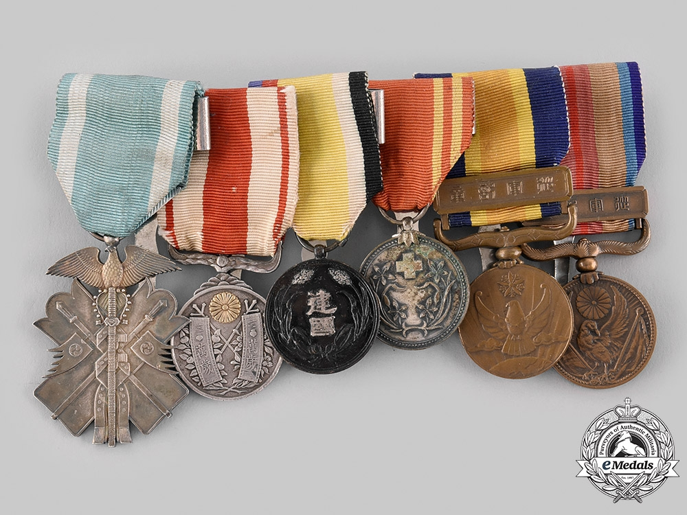 eMedals-Japan, Occupied Manchukuo. An Order of the Golden Kite Medal Bar