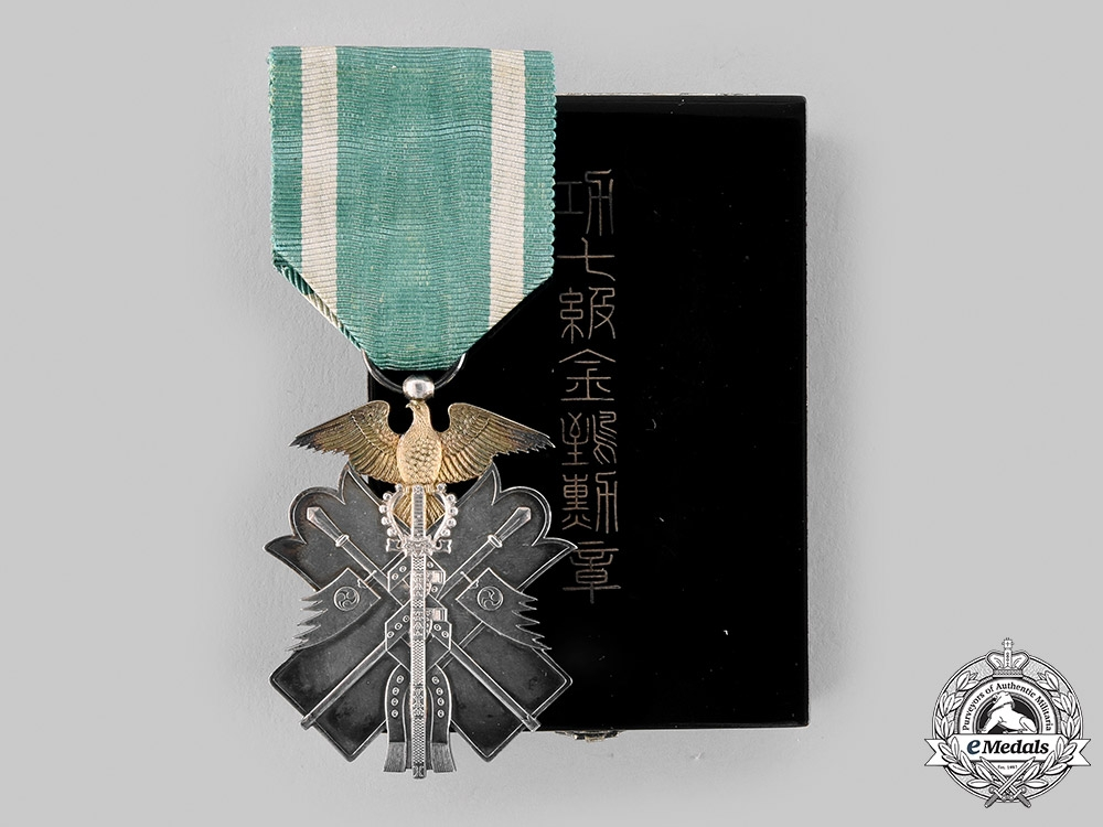 eMedals-Japan, Empire. An Order of the Golden Kite, VII Class, c.1930