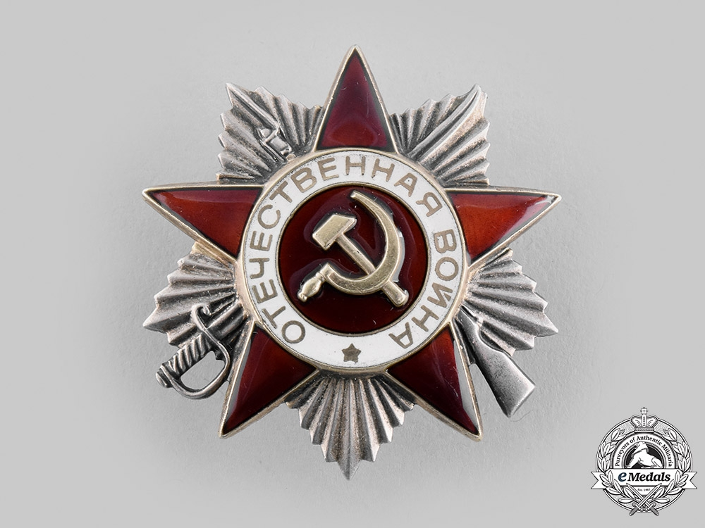 eMedals-Russia, Soviet Union. An Order of the Patriotic War, II Class