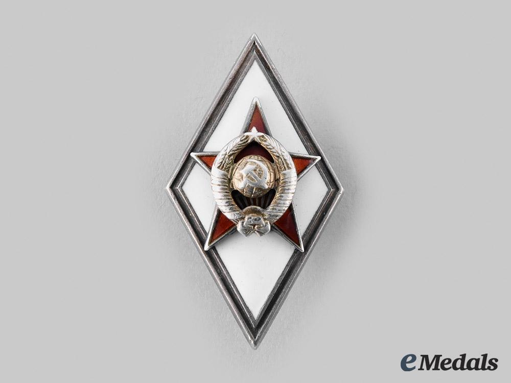 eMedals-Russia, Soviet Union. A General Military School Graduation Badge