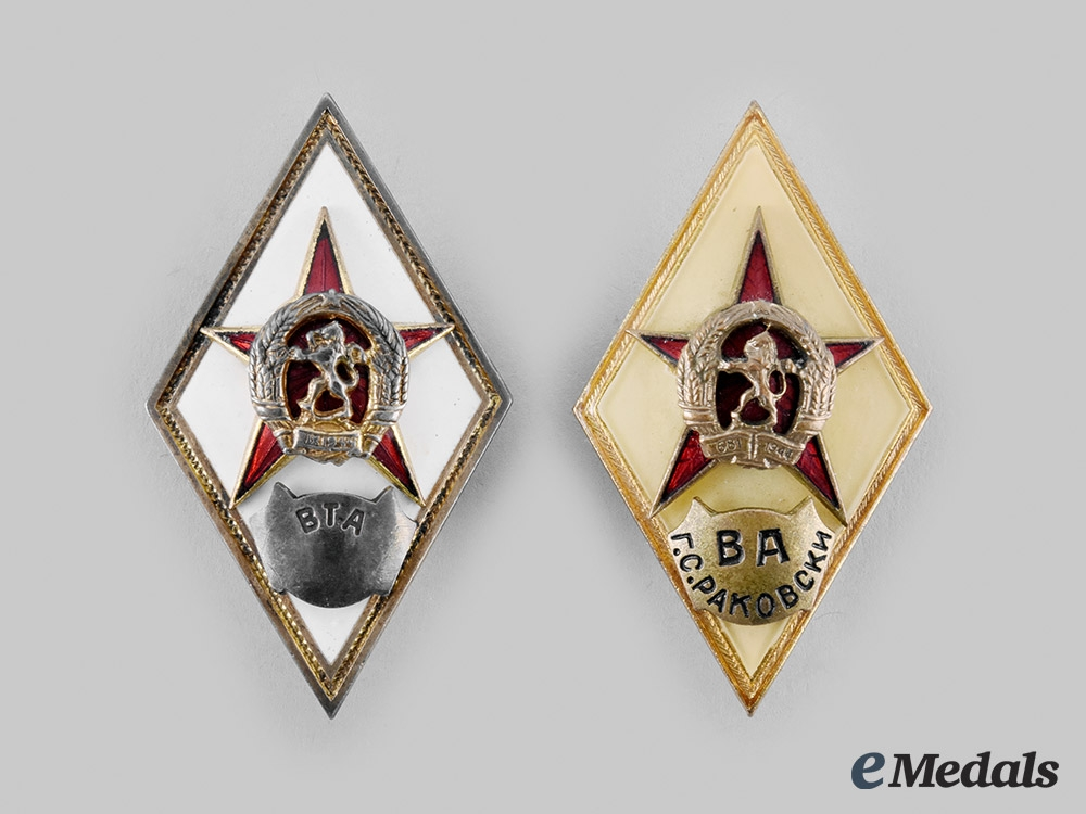 eMedals-Bulgaria, People's Republic. A Pair of Military Academy Graduation Badges