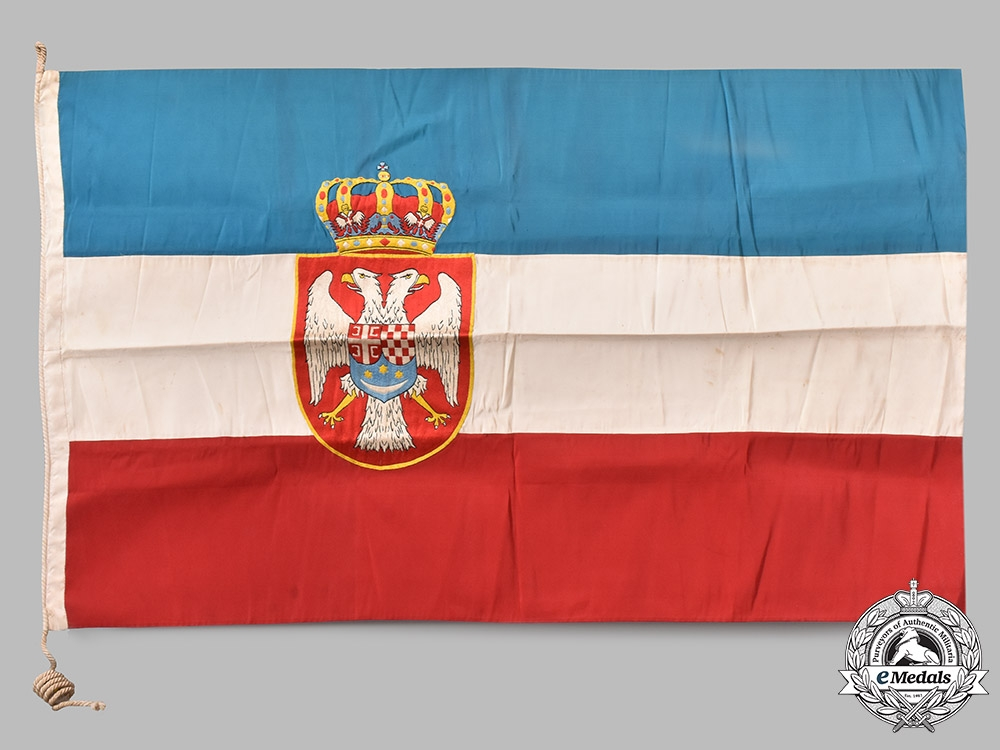 "eMedals-Yugoslavia, Kingdom. A Battle Flag of the Submarine ""Nebojša"""