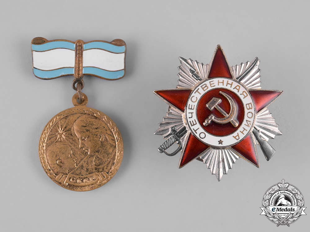 eMedals-Russia, Soviet Union. Two Awards & Decorations