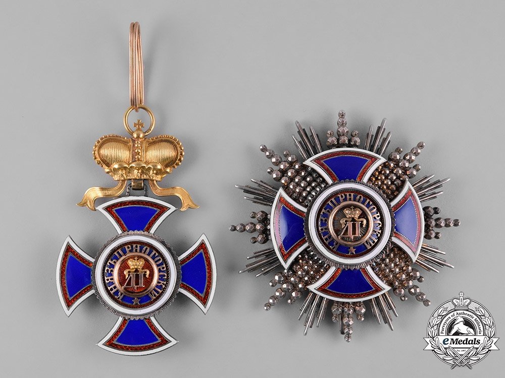 eMedals-Montenegro, Kingdom. An Order of Prince Danilo I, II Class, by Vincent Mayer's Söhne