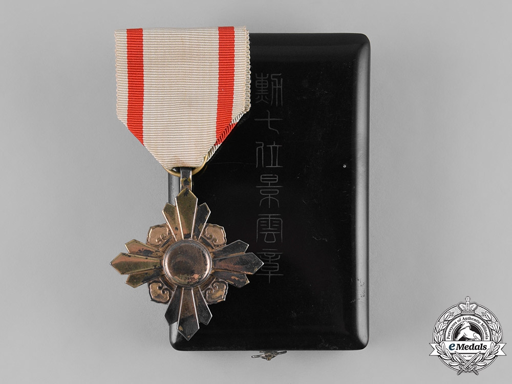 eMedals-China, Manchukuo, Japanese Occupation. An Order of the Auspicious Clouds, VII Class