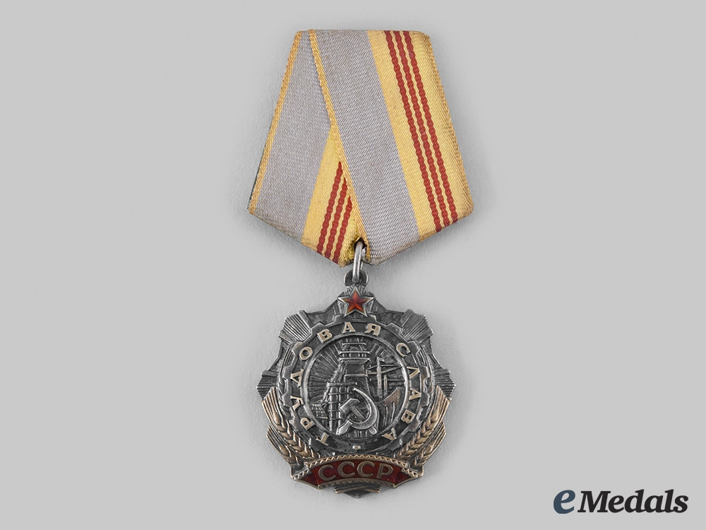 eMedals-Russia, Soviet Union. An Order of Labour Glory, III Class, by the Soviet Mint
