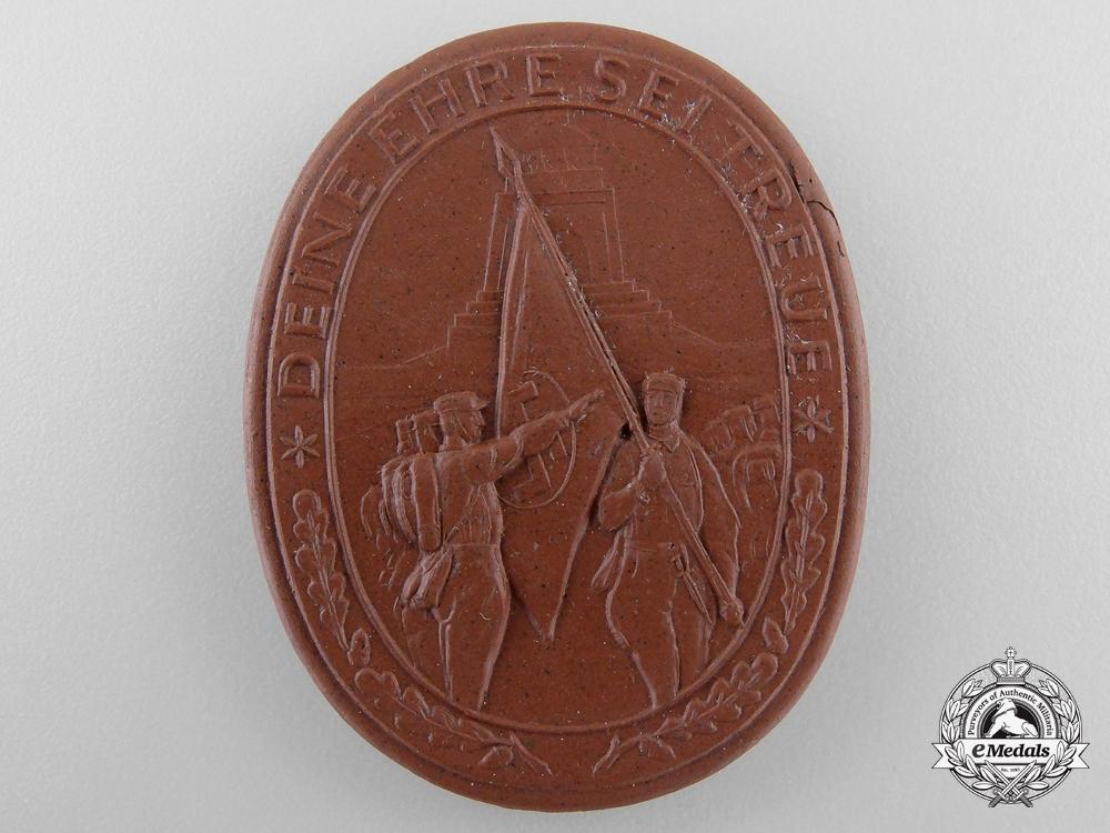 "eMedals- An SA ""Your Glory to Faith/Oath of Standard 245"" Medal 1934"