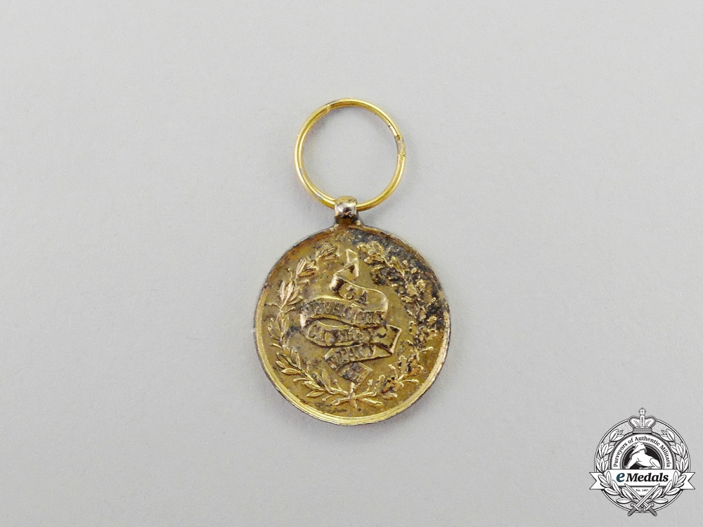 eMedals- Serbia, Kingdom. A Rare Miniature medal for Zealous Service in the War of 1877-78