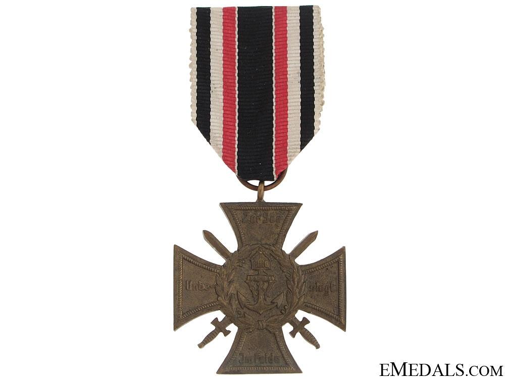 eMedals-Marine-Korps Commemorative Cross