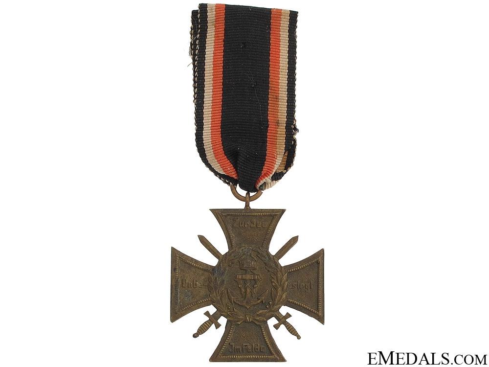 eMedals-Marine-Korps Commemorative Medal