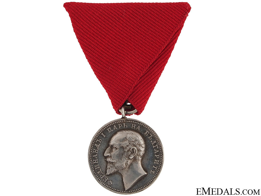 eMedals-Medal for Merit - Silver Grade