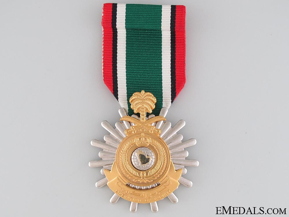 eMedals-Medal for the Liberation of Kuwait 1991