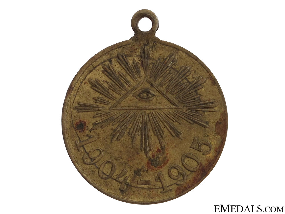 eMedals-Medal for the Russo-Japanese War