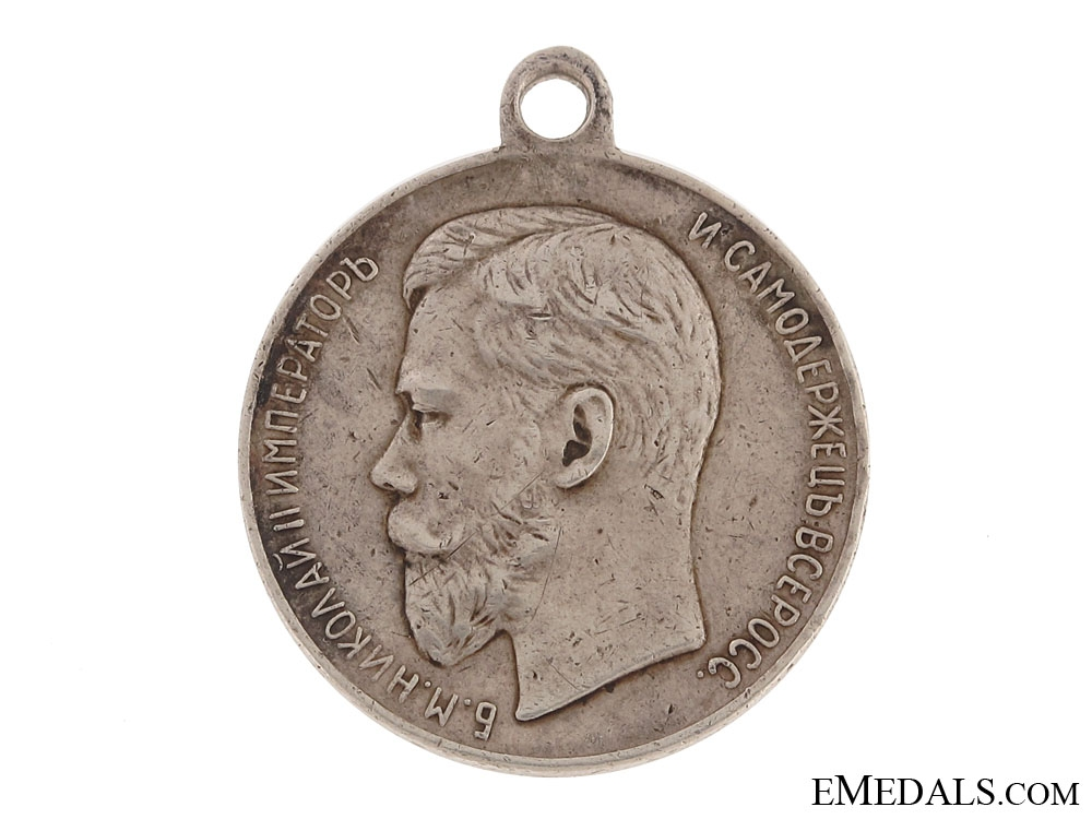 eMedals-Medal for Zeal