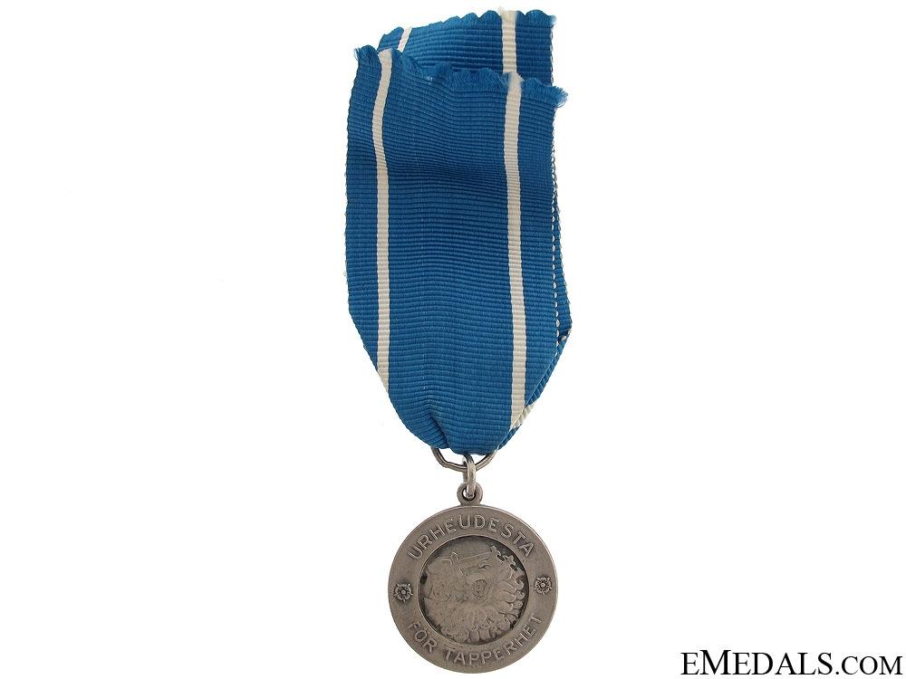 eMedals-Medal of Liberty
