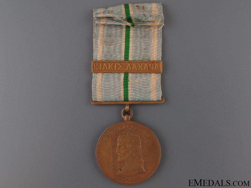 eMedals-Medal of the Greek-Bulgarian War 1913