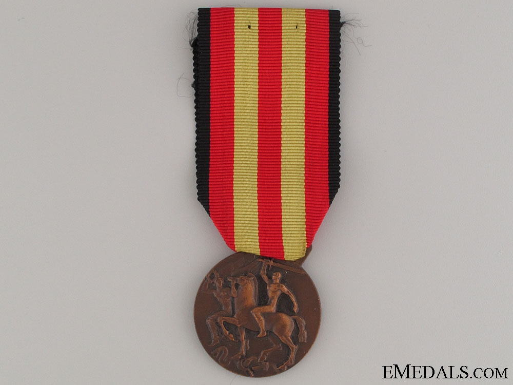 eMedals-Medal of the Spanish Campaign 1936-1939